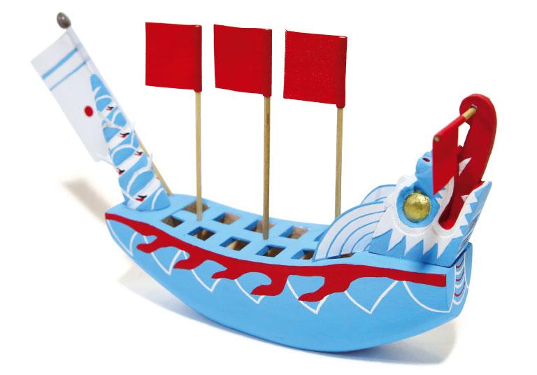 爬竜船(那覇)。7,500円(琉球玩具製作所こくらryukyuhariko@gmail.com)。