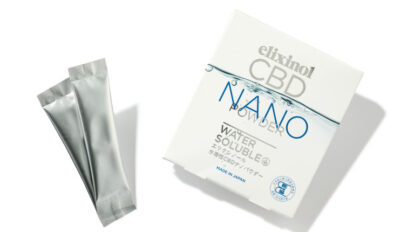 「エリクシノール CBD ナノパウダー」ananカラダに良いものカタログ