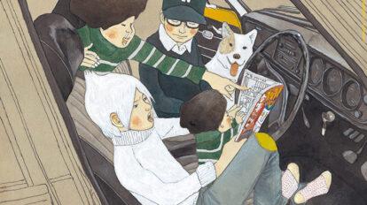 9年前のマンガ特集が縁をつくった真造圭伍の特別描き下ろし。 From Editors No.937