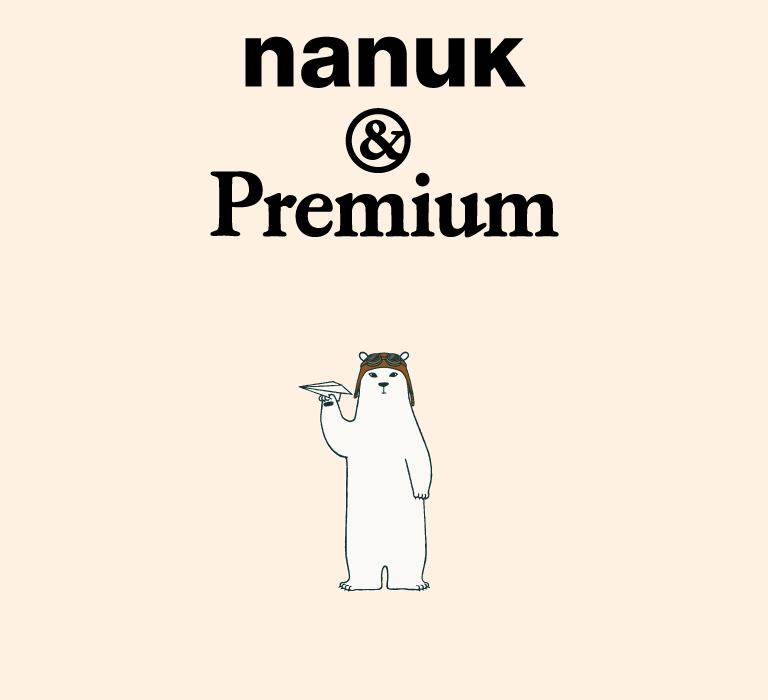 nanuk-90-main