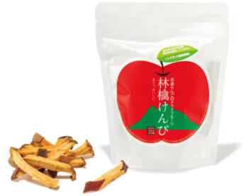 「林檎けんぴ」30g¥540