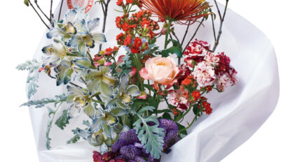 FLOWER SHOP & BOUQUET GUIDE 2021 花束を贈ろう。 Special Contents BRUTUS No.939