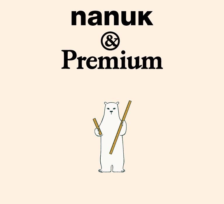 nanuk-91-main