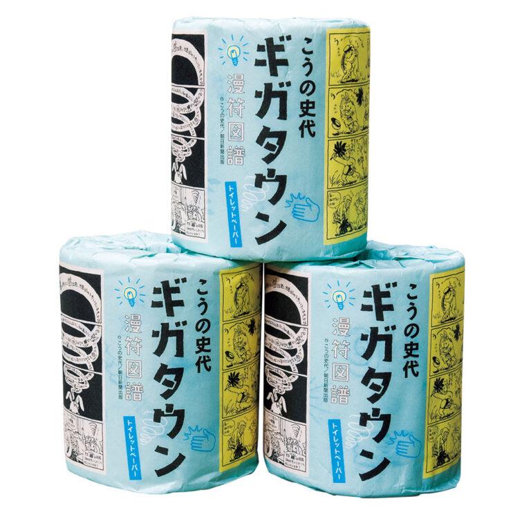 〈京都国際マンガミュージアム〉の漫符トイレットペーパー