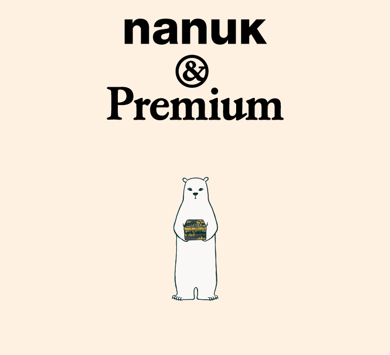 nanuk-92-main