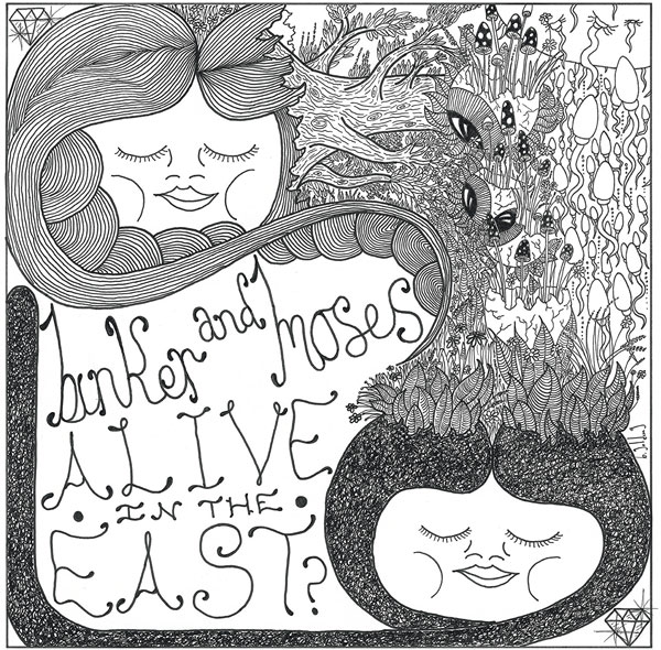 『Alive In The East?』Binker and Moses
