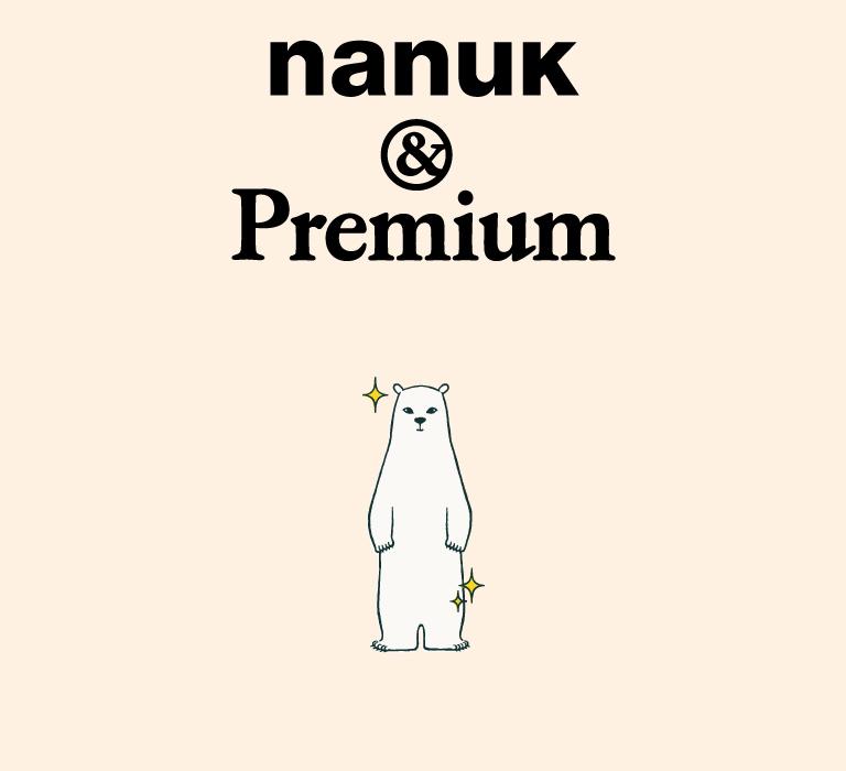 nanuk-93-main
