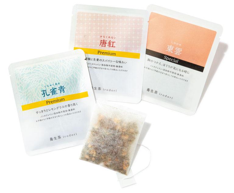 養生茶 irodori 各¥324(1包) 亀田利三郎薬舗☎075・462・1640 https://www.kameroku.co.jp
