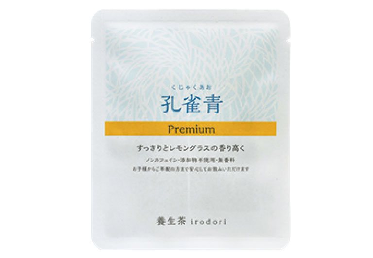 孔雀青Premium