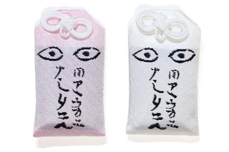 眼病平癒。色は白と薄ピンクがある。各1,000円(雲辺寺☎0883・74・0066)。