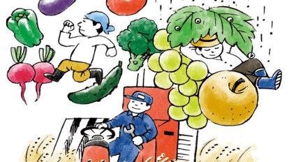 果樹は実の収穫まで何年もかかることもあり、焦っても仕方ないという気持ちになるそうだ。