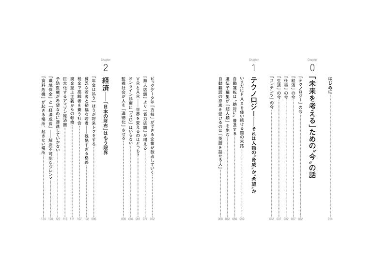 book3168-1
