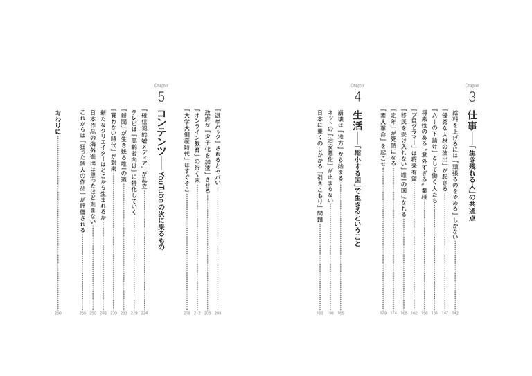book3168-2
