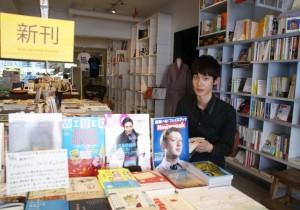 第2回 岩岡 将宏さん (20) 大学生
