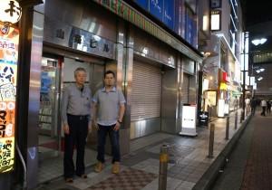 第3回 渋谷古書センター 古書サンエー/Flying Books 山路 茂さん 山路 和広さん