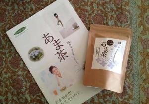 【Vol.15】「あまちゃん」じゃなくて「あま茶」で年始の腸を整える。