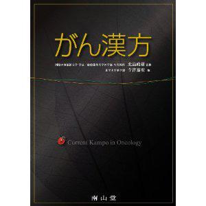 masuda_vol15_3