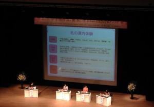 【Vol.18】女性のための漢方活用術