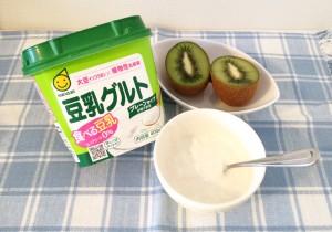 【Vol.21】大豆イソフラボンたっぷり豆乳で、アンチエイジング料理♪