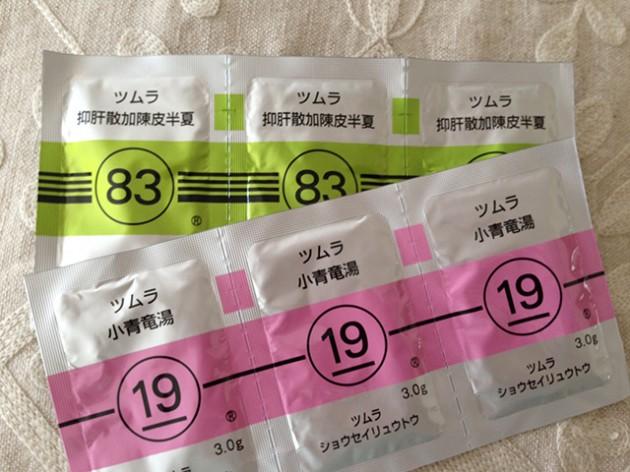 masuda_vol21_5