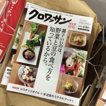 oyatsu_vol2_4