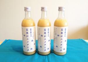 【Vol.26】健康発酵飲料・玄米甘酒でこの夏も元気に乗り切る!