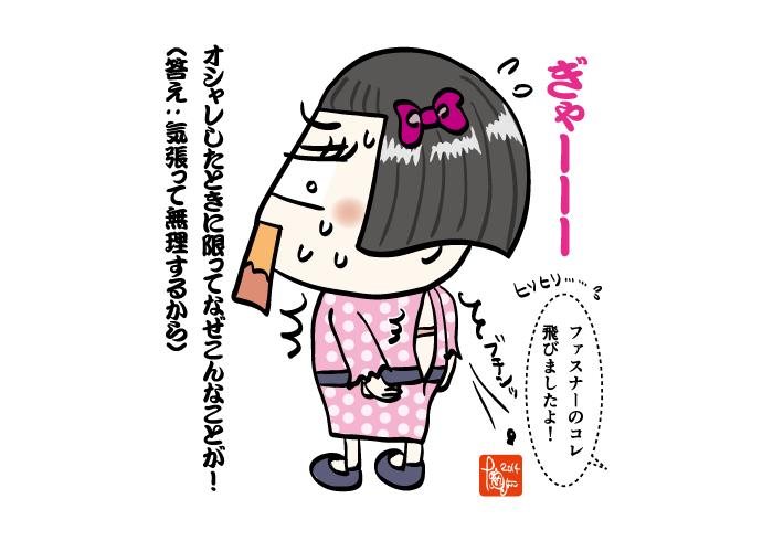 takagi_vol11