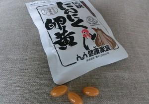 【Vol. 27】健康家族の「伝統にんにく卵黄」3袋セットを5名様に。