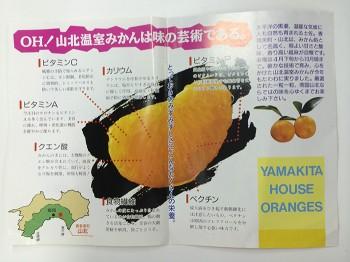 oyatsu_vol3_2