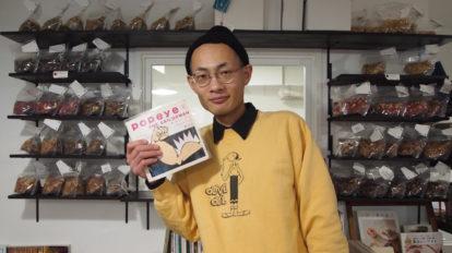 第41回 井草ワニ園 小林功さん