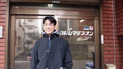 第42回 福井和来(21)大学生