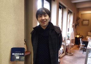 第42回 BUNDAN COFFEE & BEER 草彅洋平さん