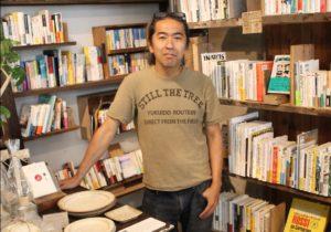 第45回 『ROUTE BOOKS』丸野信次郎さん