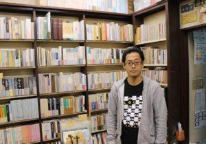 第47回 『盛林堂書房』小野純一さん