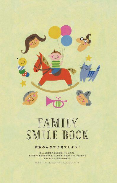 BOOK IN BOOK 表紙