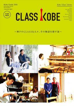 CLASS KOBE