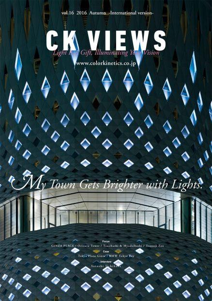 CK VIEWS 英語版表紙