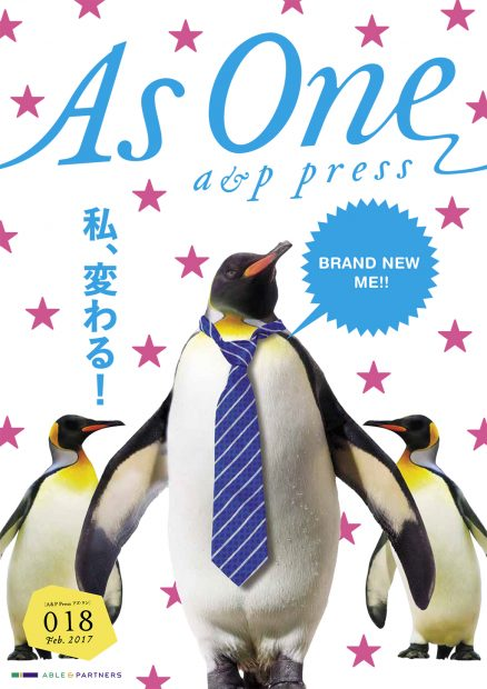 As one2017年 018号