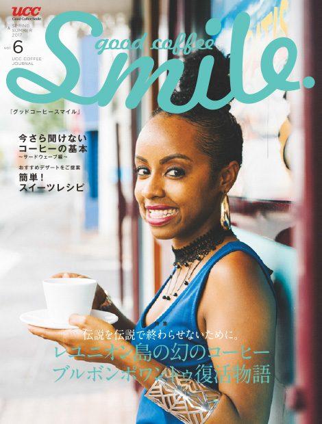 smile_vol6