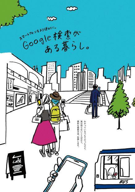 Google_H1