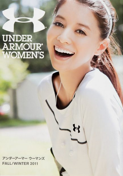 UNDER ARMOUR WOMEN'S FALL/WINTER 2011 B5版