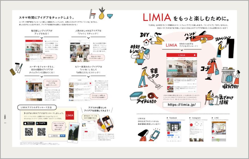 LIMIA-p89