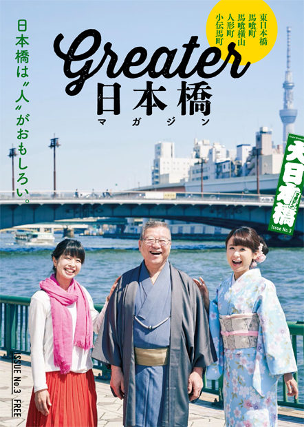greater3_01