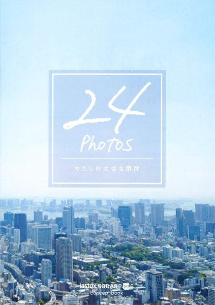 24photos