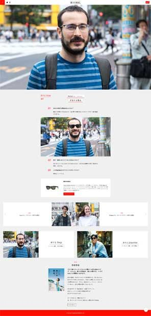 【3】Screen-Shot-スナップ-fullpage