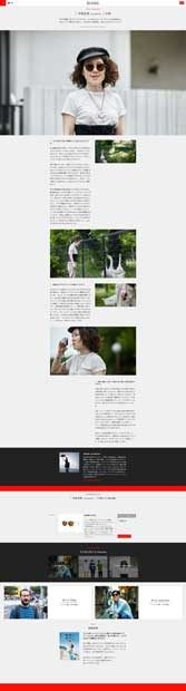 【2】Screen-Shot中納fullpage_1