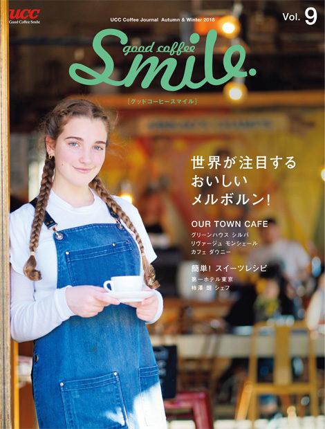 smile_vol9
