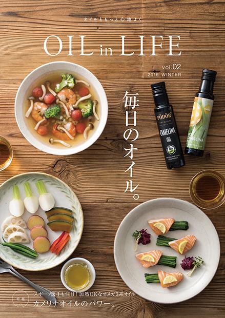 OIL in LIFE