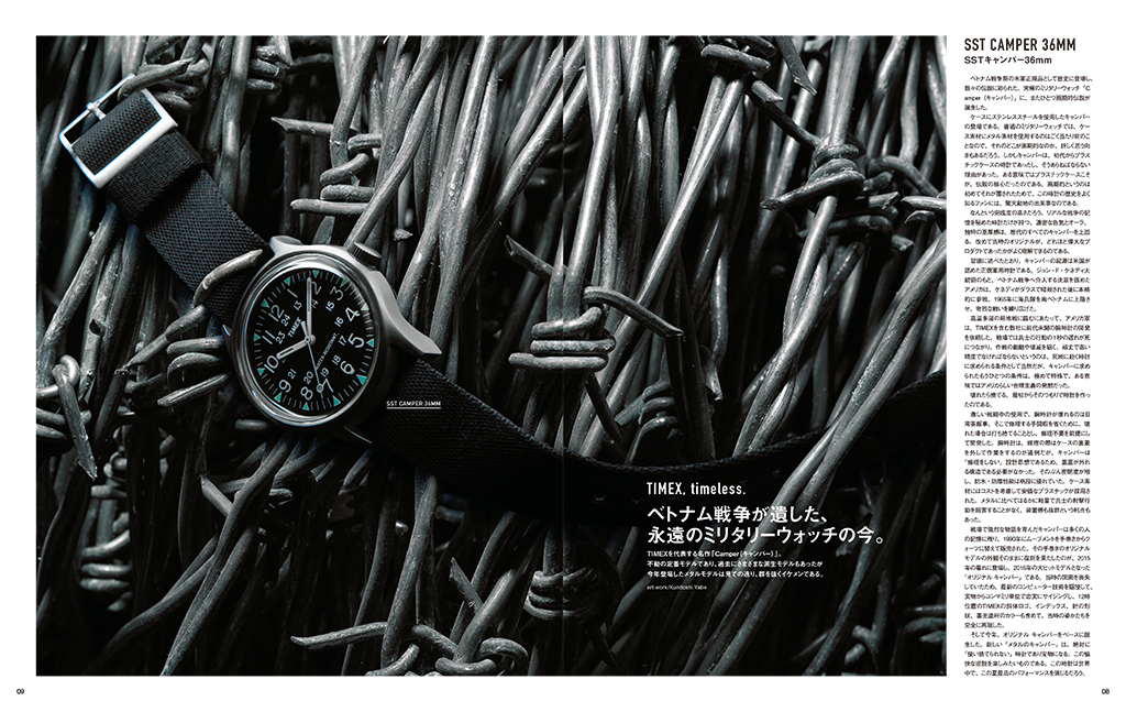 THE TIMEX JOURNAL