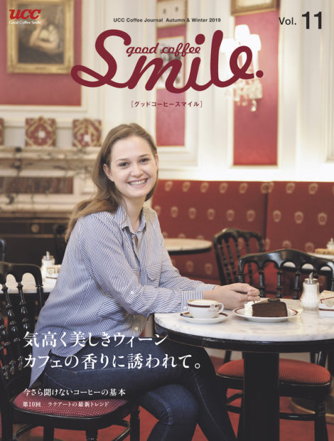 GOOD COFFEE SMILE